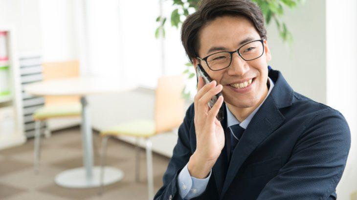 Q:電話帳に専用電話番号を載せたり番号案内での案内は可能ですか。