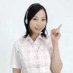 新サービス「取次ぎ電話サービス」の開始