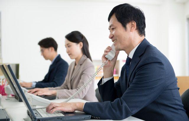 Q:電話秘書対応は、月間200コール以上は有料になりますが、営業や勧誘の電話は断ってもらえますか。